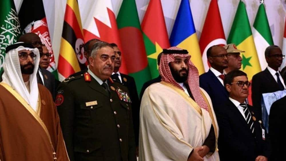 Middle East Strategic Alliance